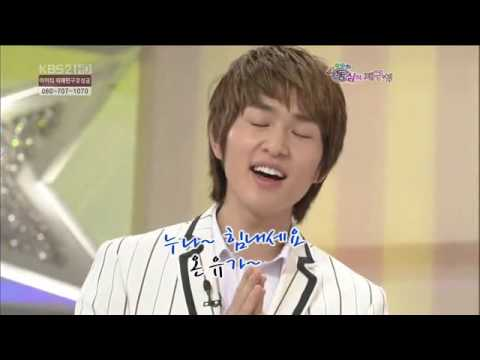 SHINee Onew singing: Noona, cheer up~~ 온유: 누나~ 힘내세요~~