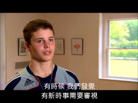 Sudbury Valley School  School Meeting with Chinese subtitles