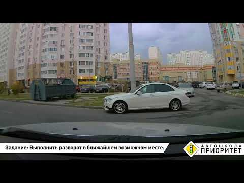 Экзаменационный маршрут ГИБДД 2018 г. Автошкола Приоритет. г. Ростов-на-Дону.