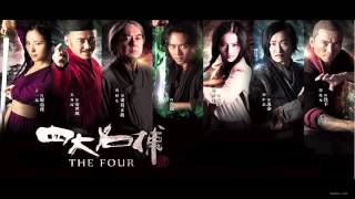 "THE FOUR soundtrack, by Henry Lai : ""Investigation Suite"""