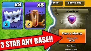 NEW UNSTOPPABLE TH13 ATTACK STRATEGY! ⏩ 3 STAR ANY BASE! ⏪