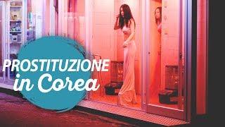 KISS ROOM, MASSAGGI E MOLTO ALTRO - Prostituzione in Corea