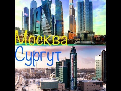 Москва Саранск Видео о маршруте Серия 1