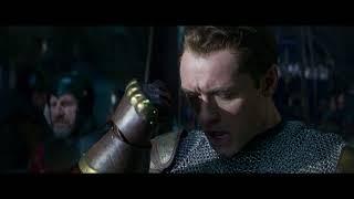 Меч короля Артура (2017) Держи корону, держи крепко