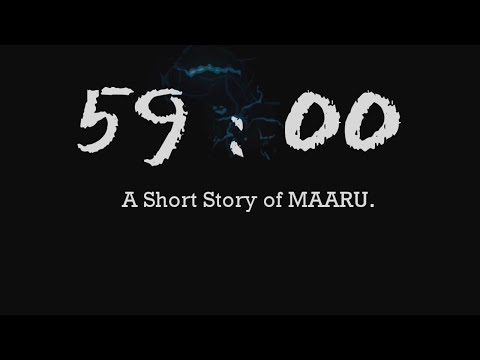 59:00 - A Short Story of MAARU from YouTube · Duration:  2 minutes 23 seconds