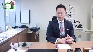 """香港朱東恒醫生 眼科專科醫生 講解甚麼是黃斑病?黃斑病分享個案""""黃斑膜"""""""