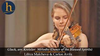 Heifetz 2016: Gluck arr. Kreisler   Mélodie (from Orfeo ed Euridice)