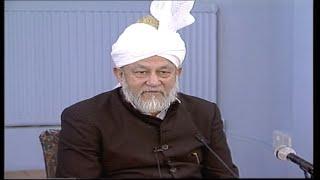 Darsul Qur'an 156 - 22nd January 1996 (Surah Aal-e-Imran 200-201)