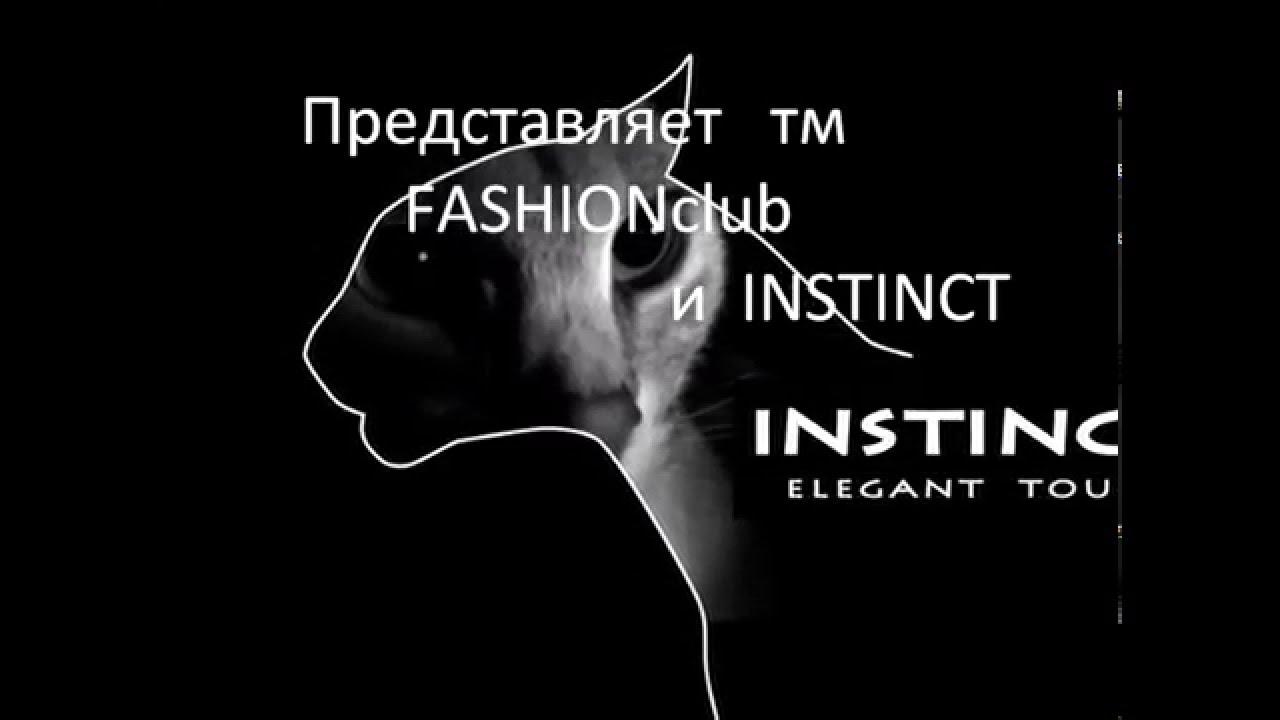 95e0b97da88 Российские бренды ВЕРХНЕЙ ОДЕЖДЫ. Интернет магазин. - YouTube