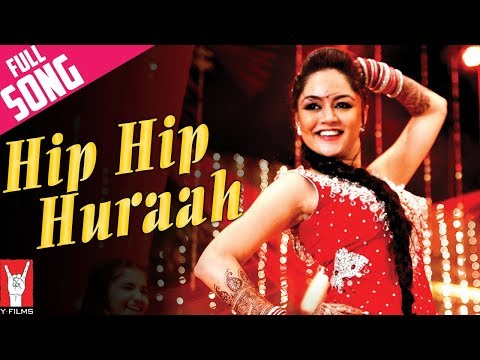 Hip Hip Hurrah - Full Song | Mere Dad Ki Maruti