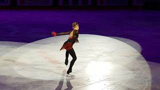 Alena Kostornaia Passion Gala 2020 EX Program II