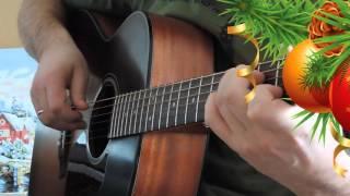 Гитара. Маленькой ёлочке /  Little Christmas Trees (fingerstyle guitar cover)