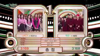 [ENG SUB]171117 SEVENTEEN(세븐틴) - Clap 2nd Win No.1 @ Music Bank