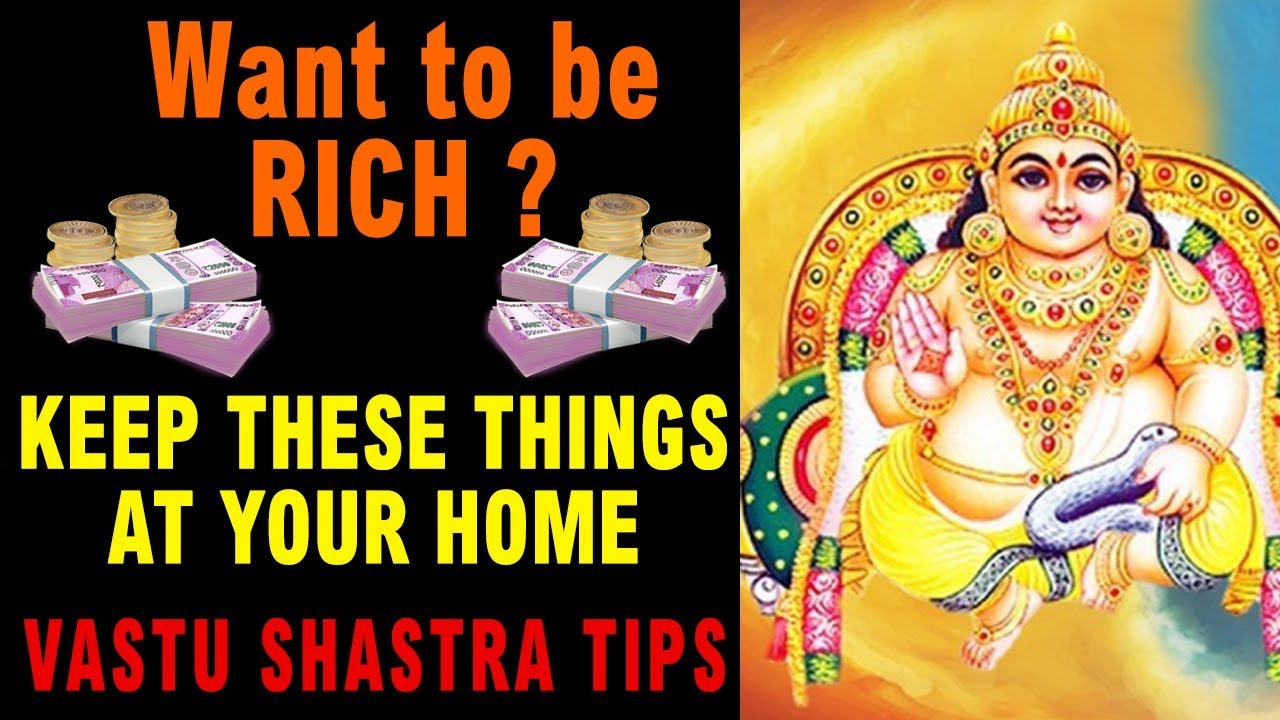 WANT TO BE RICH ? Keep these things at your home   Vastu Shastra