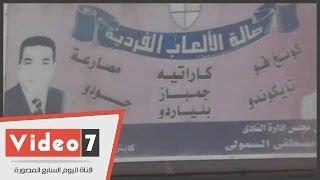 """انفراد بالفيديو.. أول مشاهد لـ""""وكر"""" مدرب كاراتيه بلدية المحلة"""