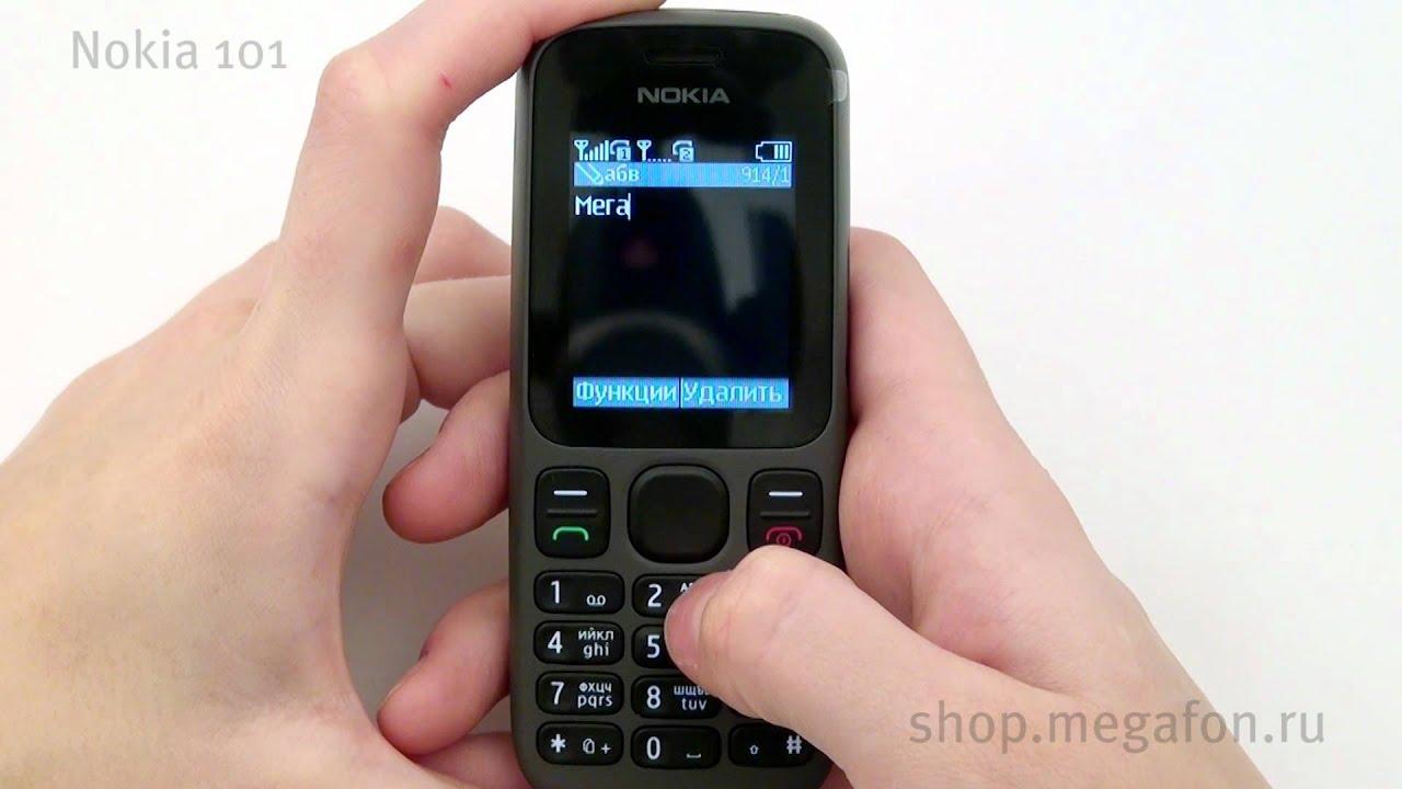 Покупайте новые и б/у телефоны nokia на ➔ lalafo. Kg!. Цена 400 с в ош 1 · nokia. Срочно продаю нокиа 101 2х симка с зарядником 700сом в ош 5.