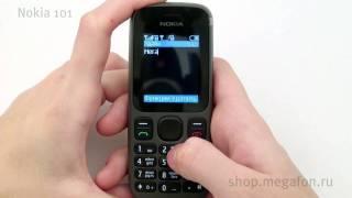 Nokia 101(В официальном интернет-магазине МегаФон вы можете подключиться к тарифным планам МегаФон, самостоятельно..., 2011-12-02T11:24:06.000Z)
