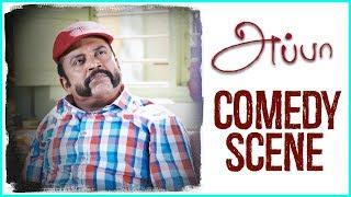 Appa - Comedy Scene | Samuthirakani | Thambi Ramaiah | Ilaiyaraaja