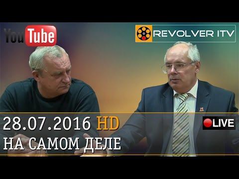Турки ищут «козла отпущения» для России • Revolver ITV