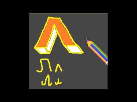 как нарисовать 3D букву Л с рисунком для запоминания ...
