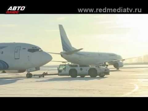 Техника наземного обслуживания в аэропорту Домодедово