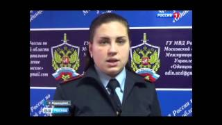 Копия эфира Вести Москва Трехгорка(, 2016-01-29T21:00:00.000Z)