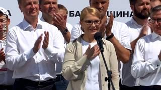 Партія Батьківщина оголосила першу пятірку свого списку