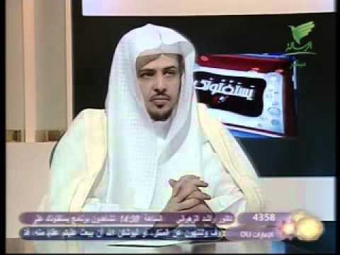 حكم الحجامة في نهار رمضان Youtube