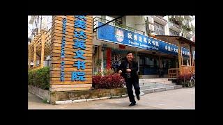 Pharrell Williams - Happy - YANGSHUO, China