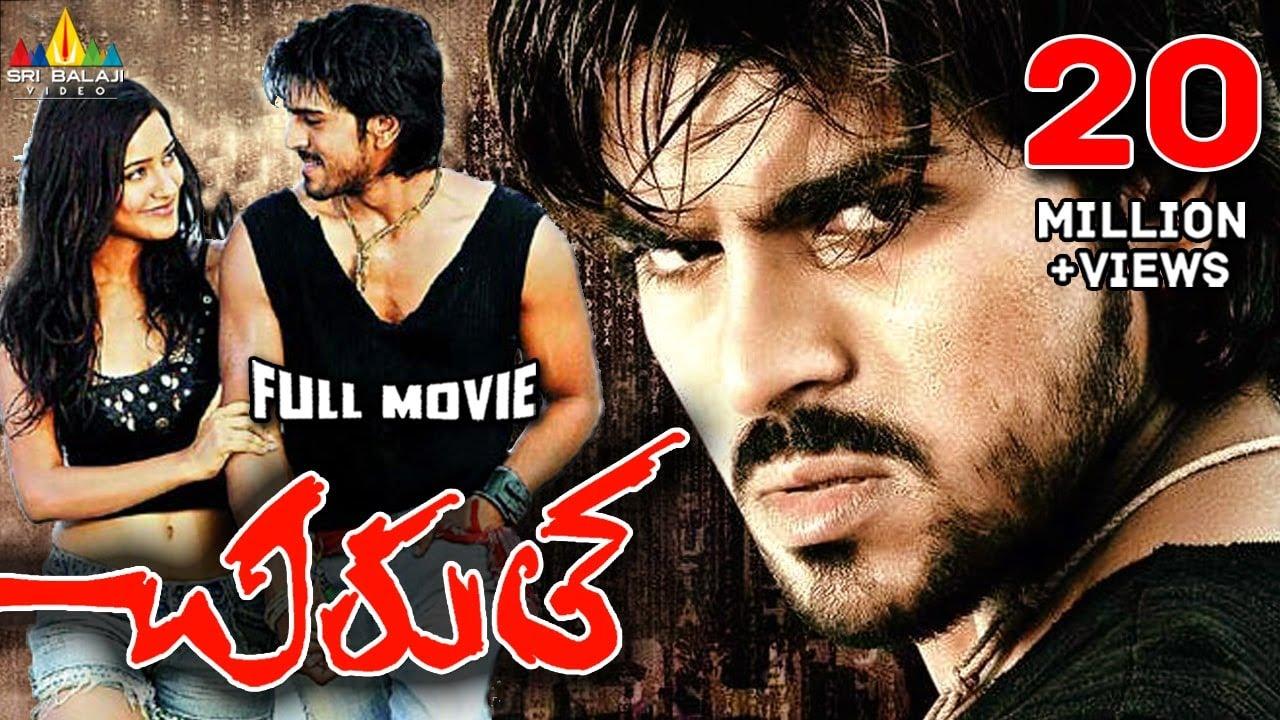 Chirutha  Telugu Full Movie  Ram Charan Neha