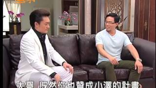 Video | Phim Tay Trong Tay tap 219 | Phim Tay Trong Tay tap 219