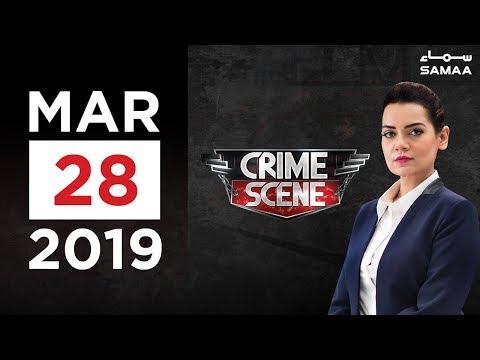 10 Rupee ke liye Qatl | Crime Scene | Samaa TV | 28 Mar 2019