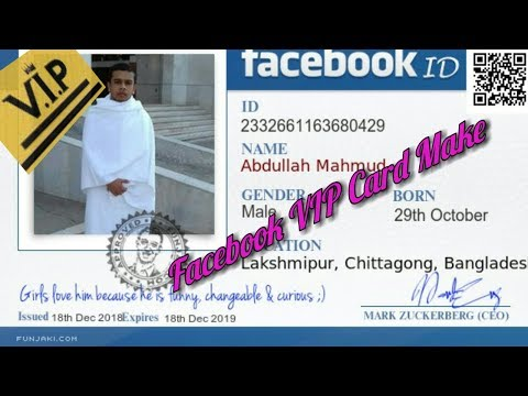 Easy way to Make facebook id card - Myhiton