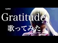 Download Fear, and loathing in LasVegas- Gratitude【歌ってみた】【コラボ】Terra. & Dosukoi Boys MP3 song and Music Video