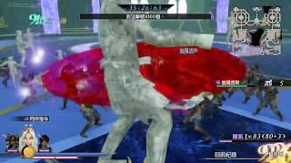🔴 無雙OROCHI 蛇魔3 Ultimate - 無盡模式打素材煉真武 #2