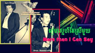 More Than I Can Say By Leo Sayer Vs Riem Snea Te Srey Mouy By S Sisamouth