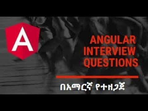Angular Interview Questions - Sibling Component Interaction With Message Service