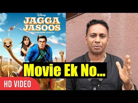 Mast Movie Hai | Bobby Shah Review On Jagga Jasoos | Jagga Jasoos Movie Review