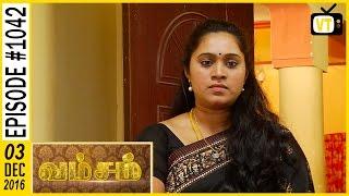 Vamsam - வம்சம் | Tamil Serial | Sun TV | Episode 1042 | 03/12/2016