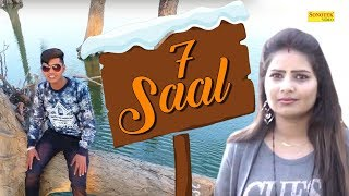 7 Saal || Surendar Sajuma || Latest Haryanvi Song 2019