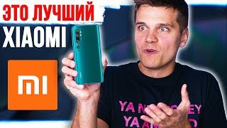 Xiaomi Mi Note 10 - НОВЫЙ ЛИДЕР НА РЫНКЕ!