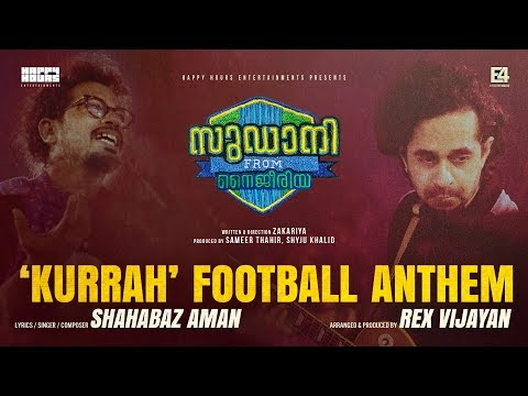 Kurrah Football Anthem | Lyric Video | Shahabaz Aman | Rex Vijayan | Sudani From Nigeria