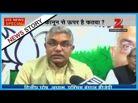Tipu Sultan Masjid's Imam orders 'Fatwa' against Dilip Ghosh over controversial statement