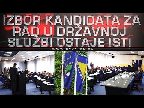 Skupština TK: Izbor kandidata za rad u državnoj službi ostaje isti - 28.04.2017.