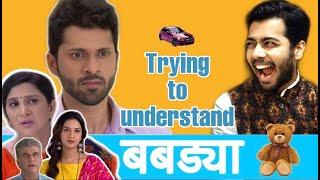 Trying to Understand EP 8 | बबड्या (Babdya) | Sushant Ghadge