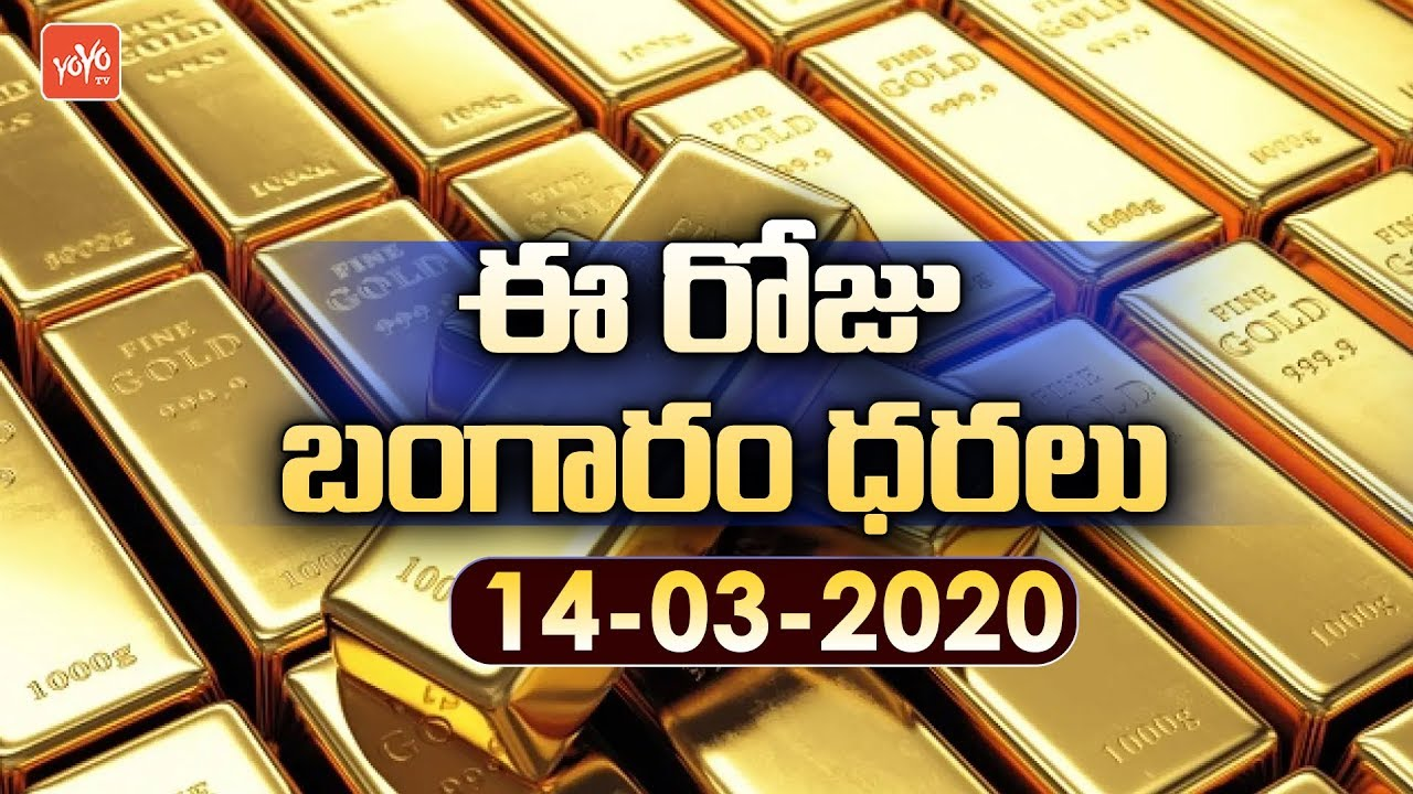 Today Gold Price In India 14 03 2020