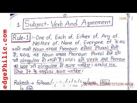 Subject Verb Agreement One Of Either Of Neither Of Everyone Of