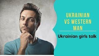 Ukraine Women Compare Ukrainian And Western Men
