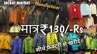 Factory price jackets and Jacket manufacturer/ Starting at 135/-Rs/ Jaffrabad, Delhi || VANSHMJ ||