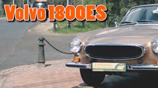 рассказ Volvo 1800ES + бонус ЛАЙФФ